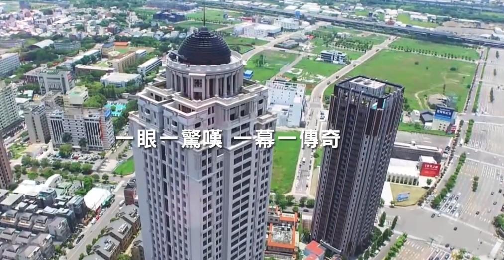 台中七期市政路豪宅