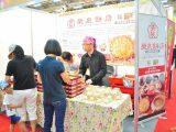 豐原榮泉傳統糕餅店四十年好口碑交大碩士接棒傳承好口味