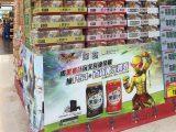 喝黑麥汁玩本土手機遊戲就有機會抽PS4+百貨萬元禮券
