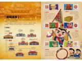 2017臺中郵局限量發行「媽祖個人化郵票」