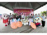 2017新竹市端午龍舟點睛儀式